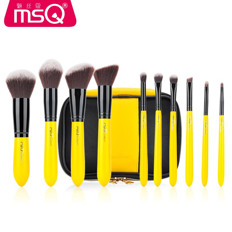 Set cọ 10 cây MSQ 10pcs Professional Soft Synthetic Hair Makeup Brush Set